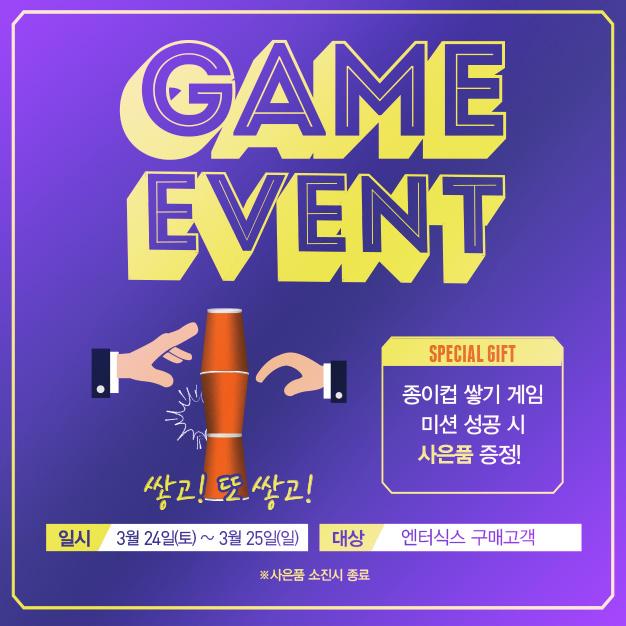 A_event(20180323)_종이컵.jpg