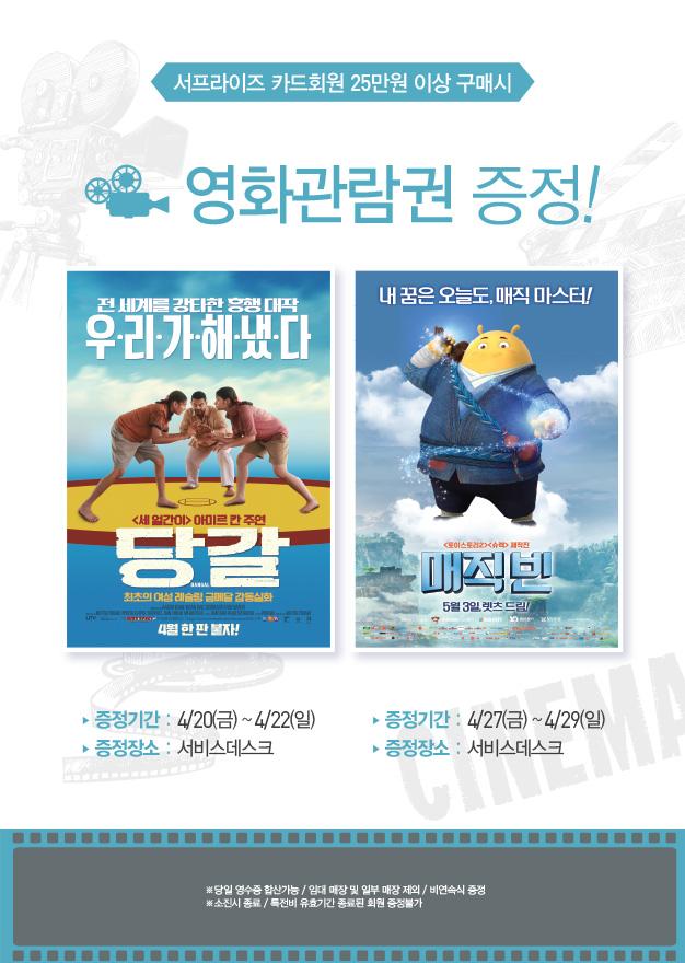 2018-04-11-상세_영화.jpg