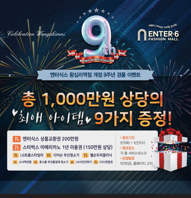 W_event(20170907)_02최애.jpg